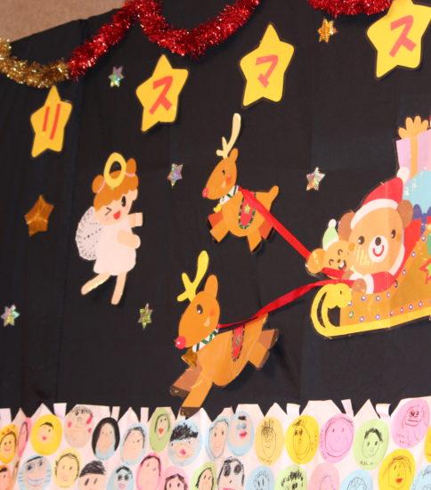 保護中: クリスマス会(2018.12.8)