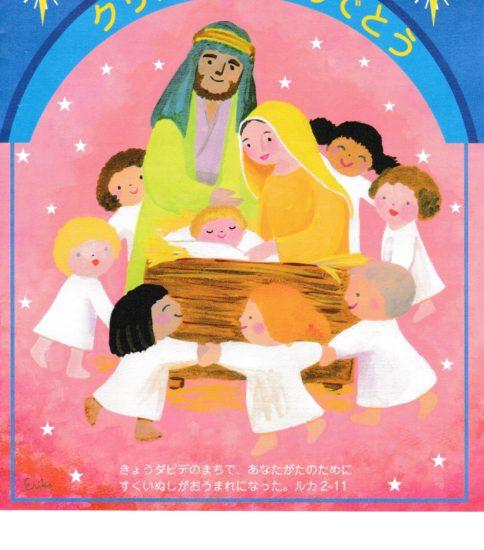 保護中: クリスマス会(2019.12.7)